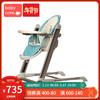 babycare 儿童餐椅 便携式可折叠多功能婴儿吃饭座椅 宝宝餐椅 马尔代夫蓝 735元(需用券)