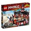 LEGO 乐高 幻影忍者系列 70670 神秘的幻影旋转术训练馆 517.44元包邮包税