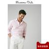Massimo Dutti 00130020902 男士衬衫 120元