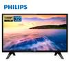 飞利浦32PFF5893/T3 32英寸智能液晶电视机 1297元