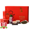 忆江南 茶叶 皇品 安溪 铁观音茶年货礼盒装 300g *5件+凑单品 251元(合50.2元/件)