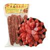 唐人神 广式甜味腊肉香肠 200g*2袋 *6件 50.8元(合8.47元/件)