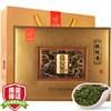 忆江南 新天尊龙品 安溪 铁观音特级茶叶礼盒装 500g 138元
