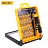 得力(deli) 多功能精密维修电子螺丝批组套33件螺丝刀套装 DL1033D *3件 58.8元(合19.6元/件)