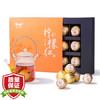 茶人岭 柠檬红茶 小柠红黄金柠红 鲜果茶香搭配云南滇红茶叶160g礼盒装 *2件 291元(合145.5元/件)