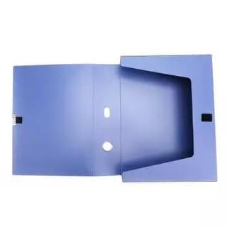 晨光(M&G)55mm档案盒文件盒资料盒蓝色睿智系列10个装 办公文具 ADMN4022 *5件