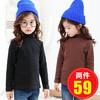 咔酷德(Katkut) 咔酷德童装女童长袖高领T恤儿童打底衫新品秋冬装上衣男女同款 29.5元