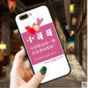 JOBON 中邦 定制手机壳 4.9元(需用券)