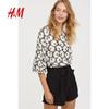 H&M HM0657395 女装2018年秋季新款豹纹图案圆领喇叭袖上衣 60元