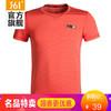 361度正品夏季男圆领短袖T恤 551624109 F 亮茄红 XL 31.2元