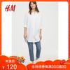 H&M女装衬衫 2018年新款纯色亚麻九分袖长衬衫上衣女HM0577175 120元