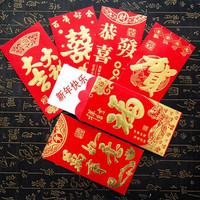 大号千元新款红包 高档烫金婚庆红包 春节新年压岁钱红包 6个装过年红包随机