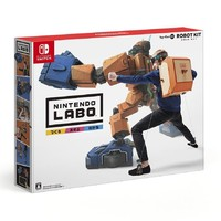 Nintendo 任天堂 Switch Nintendo Labo ROBOT KIT 机器人套件