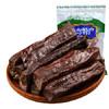 八七农坊 牛肉干 手撕风干肉休闲零食肉干肉脯内蒙古特产 500g原味 61.8元