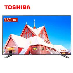 TOSHIBA  东芝 75U3800C 75英寸 4K 液晶电视