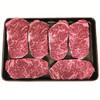 农夫好牛澳洲整切菲力西冷牛排套餐5片750克手切静腌 年货首选 139元,可199减100