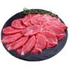 农夫好牛 新鲜牛肉 年货首选 牛肉片500克 腌制 火锅食材 45.9元,可199减100