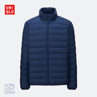 新补货 : UNIQLO 优衣库 400504 男士轻型羽绒夹克
