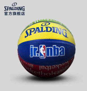SPALDING 斯伯丁 83-047Y 橡胶5号篮球