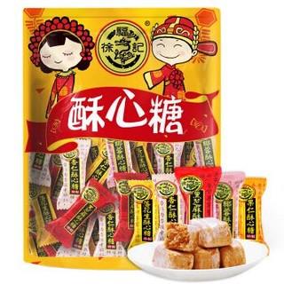 徐福记 酥心糖 1500g