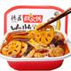 德庄 自煮微火锅 422g*3盒