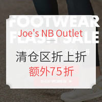 海淘活动:Joe's NB Outlet 清仓区限时折上折