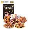 shanweige 善味阁 小食组礼包 206g *10件 69元(合6.9元/件)