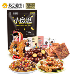shanweige 善味阁 小食组礼包 206g *10件