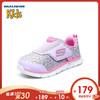 Skechers斯凯奇女童鞋新款魔术贴小童鞋 爱心图案运动鞋 82074N 159元