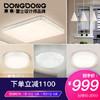 DongDon g東東 雷士照明灯具套餐 鸟巢 组合A-3室2厅 999元包邮