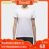 阿迪达斯adidas neo W T SS STN 女 短袖上衣 CZ1696 68元