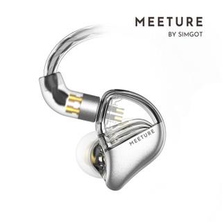 SIMGOT 兴戈 MEETURE MT3 入耳式耳机 樱花粉