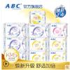 ABC卫生巾组合套装 49.9元(需用券)