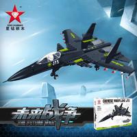 STAR DIAMOND 星钻积木 军事组装飞机模型 80052 中国战机-J15 隐形黑