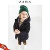 ZARA 新款 男婴幼童 长版羽绒外套 05992560800 159元