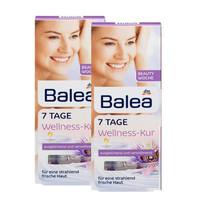 Balea 芭乐雅 紫盒涂抹式玻尿酸原液安瓶 1ml *7支 *2盒