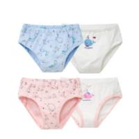 Les enphants 丽婴房 儿童三角内裤 2条装