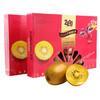鲜菓篮 黄心奇异果 优选28粒装 精品大果 58.8元,可折至16元/件,附组合