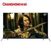 CHANGHONG 长虹 65D6P 65英寸 液晶电视 4398元