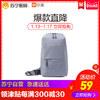 Xiaomi 小米 男士胸包 59元