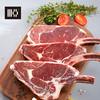 澳洲进口 悦典 无腌制原切战斧厚切牛排 300g*5片 +凑单品 234.8元(需用券)