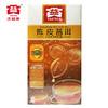 大益茶叶 陈皮普洱熟茶 袋泡1.6g*25袋 39元