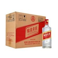 五糧液股份公司出品 綿柔尖莊(光瓶131) 50度濃香型白酒 整箱裝 500ml*12瓶