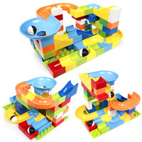 汇奇宝 DIY百变滑道彩盒装 56颗粒加底板
