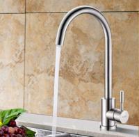 ARROW 箭牌卫浴 AEC2B100108 不锈钢厨房龙头 高抛弧形