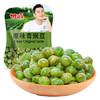 甘源 休闲零食 青豌豆 原味青豆 坚果炒货特产零食40g/袋 *2件 4.2元(合2.1元/件)