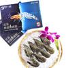 京觅 泰国黑虎虾 大号 2kg (82-100只) 249元