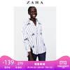 ZARA  03564163104 女装 刺绣条纹衬衫 79元