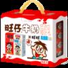 旺旺旺仔牛奶乳酸菌组合125ml*16+4盒装整箱批发儿童早餐饮品* 35元(需用券)