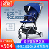kidsupp 婴儿推车 419元(需用券)